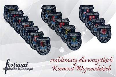 Emblematy dla wszystkich Komend Wojewódzkich Policji (KWP)