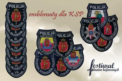Emblematy dla Komendy Stołecznej Policji (KSP)