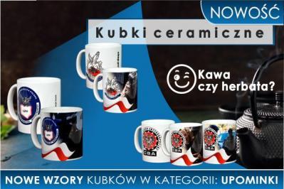 NOWE WZORY kubków ceramicznych: ABW, CBA, CBŚP ... Zobacz teraz!