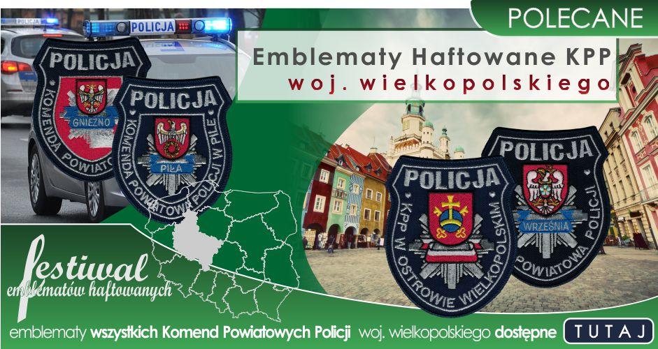 Emblematy Haftowane KPP woj. wielkopolskiego dostępne w Mundurowy24.pl
