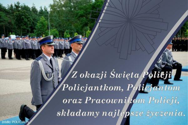 Święto Policji 2019