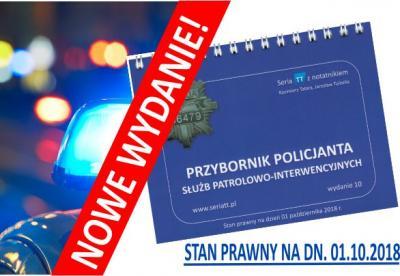 PRZYBORNIK POLICJANTA - nowe wydanie już w sprzedaży!